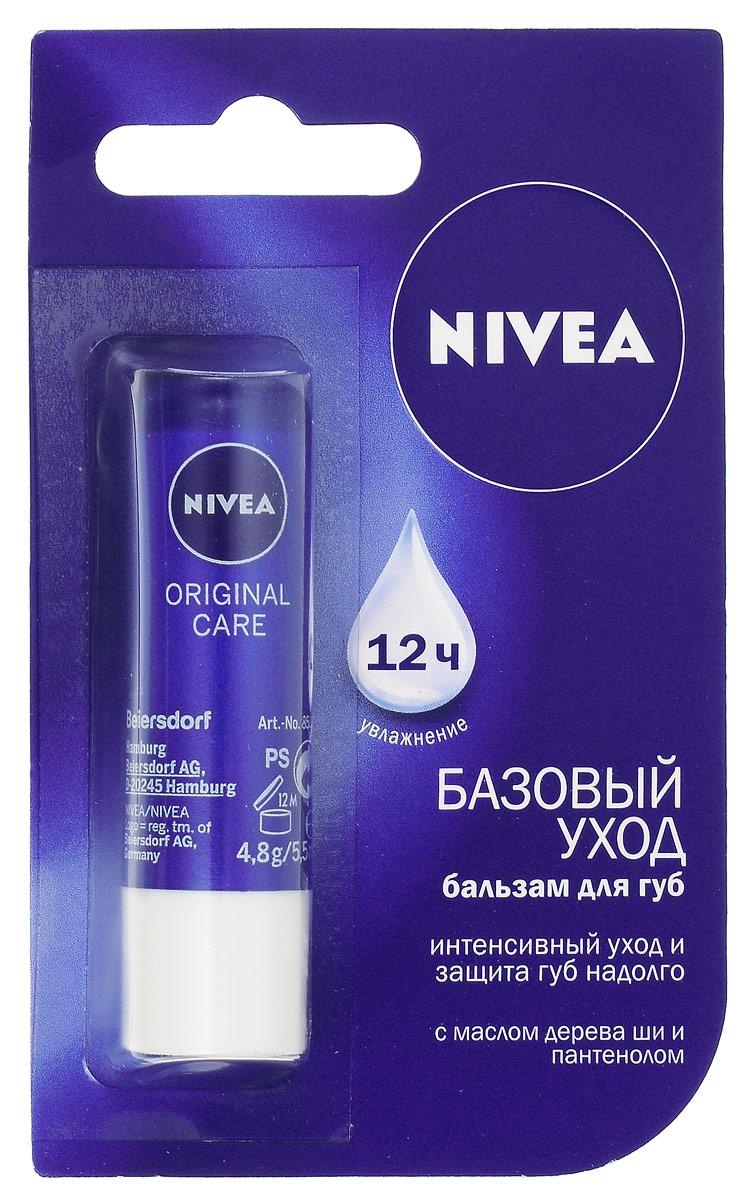 NIVEA Бальзам для губ Базовый уход, с маслом дерева ши и пантенол, 4,8 гр10062030Бальзам Nivea Базовый уход обогащен питательным маслом жожоба и натуральным маслом дерева ши, ухаживает за Вашими губами и предотвращает потерю влаги, сохраняя их мягкими и нежными. Надолго обеспечивает интенсивный уход.Эффективно защищает ваши губы от высыхания в любую погоду. Характеристики:Вес: 4,8 г. Производитель: Германия. Артикул: 85061. Товар сертифицирован.
