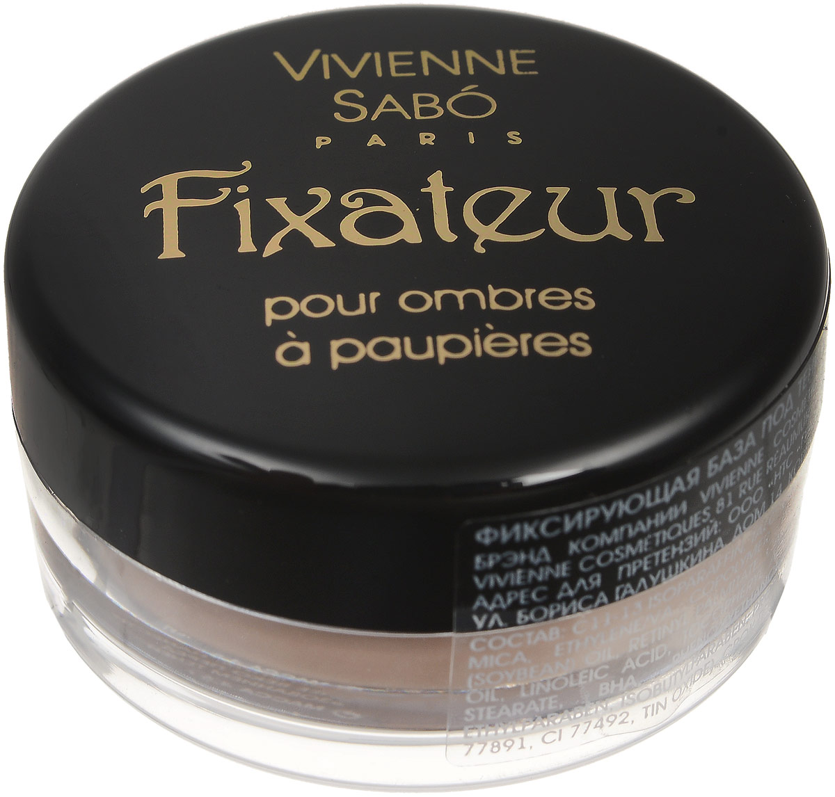 Фиксирующая база под тени для век/Fixing eyeshadow base/Fixateur pour ombres a paupieres FixateurD215225001_