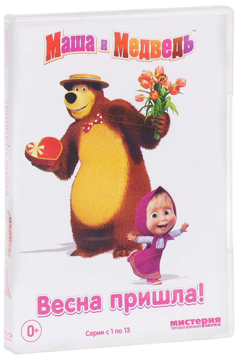 Маша и Медведь: Весна пришла, Серия 1 - 13