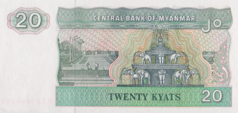 Банкнота номиналом 20 кьят.  Мьянма, 1994 год Серия и номер могут отличаться от изображения....