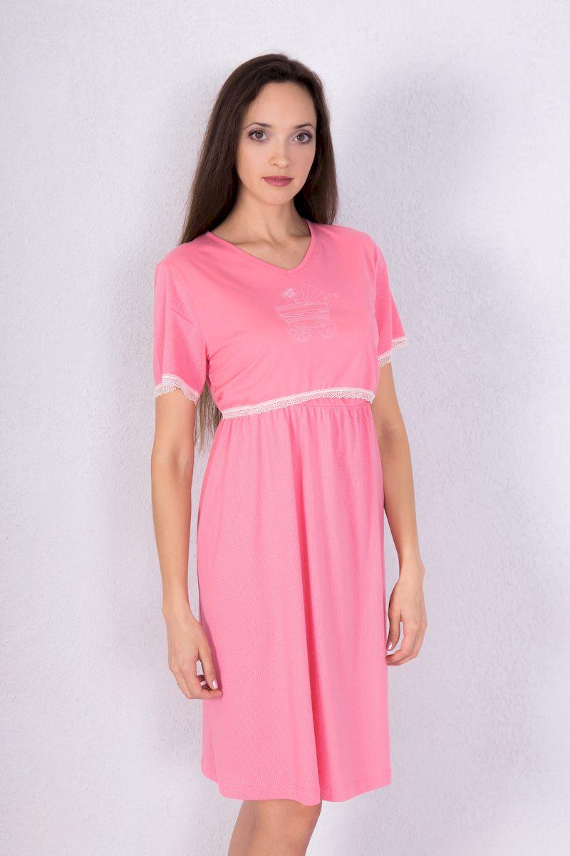 Платье домашнее для кормящих Violett, цвет: розово-коралловый. 7117111308. Размер S (44)7117111308Домашнее платье для кормящих Violett изготовлено из натурального хлопка. Приталенная модель с V-образным вырезом горловины и короткими рукавами имеет дополнительный верхний топ, который позволяет незаметно покормить малыша грудью. Топ оформлен принтом в виде детской коляски. Нижний топ выполнен внахлест. Низ рукавов и нижняя часть верхнего топа декорированы эластичной оборкой. По линии талии проходит резинка, от которой спереди заложены складки.Оформлено изделие мелким принтом в горох.