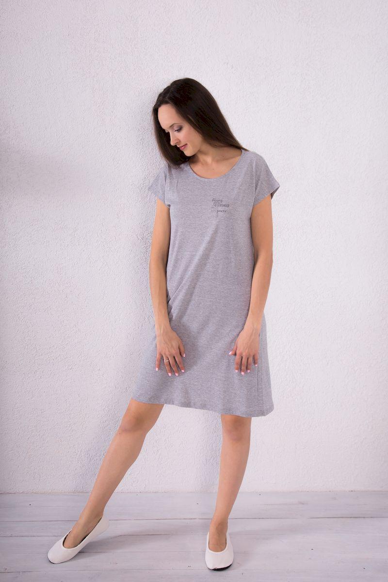 Платье домашнее Violett, цвет: серый. 7117110717. Размер S (44)7117110717Домашнее платье Violett выполнено из натурального хлопка. Платье-миди с круглым вырезом горловины и короткими рукавами оформлено принтовыми надписями.