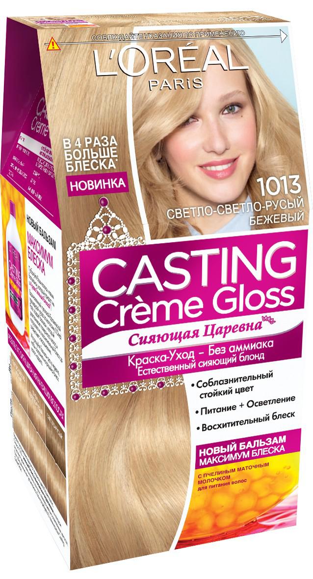 LOreal Paris Краска для волос Casting Creme Gloss без аммиака, оттенок 1013, Светло-светло-русый бежевый, 254 млA5776828Окрашивание волос превращается в настоящую процедуру ухода, сравнимую с оздоровлением волос в салоне красоты. Уникальный состав краски во время окрашивания защищает структуру волос от повреждения, одновременно ухаживая и разглаживая их по всей длине.Сохранить и усилить эффект шелковых блестящих волос после окрашивания позволит использование Нового бальзама Максимум Блеска, обогащенного пчелинным маточным молочком, который питает и разглаживает волосы, придавая им в 4 раза больше блеска неделю за неделей.В состав упаковки входит: красящий крем без аммиака (48 мл), тюбик с проявляющим молочком (72 мл), флакон с бальзамом для волос «Максимум Блеска» (60 мл), пара перчаток, инструкция по применению.1. Соблазнительный цвет и блеск 2. Стойкий цвет 3. Закрашивание седых волос 4. Ухаживает за волосами во время окрашивания 5. Без аммиака