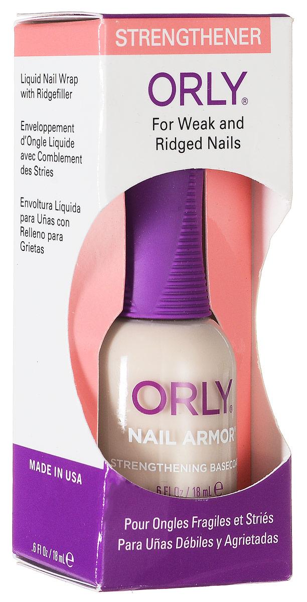 """Orly Покрытие с эффектом армирования ногтей """"Nail Armor"""", 18 мл"""