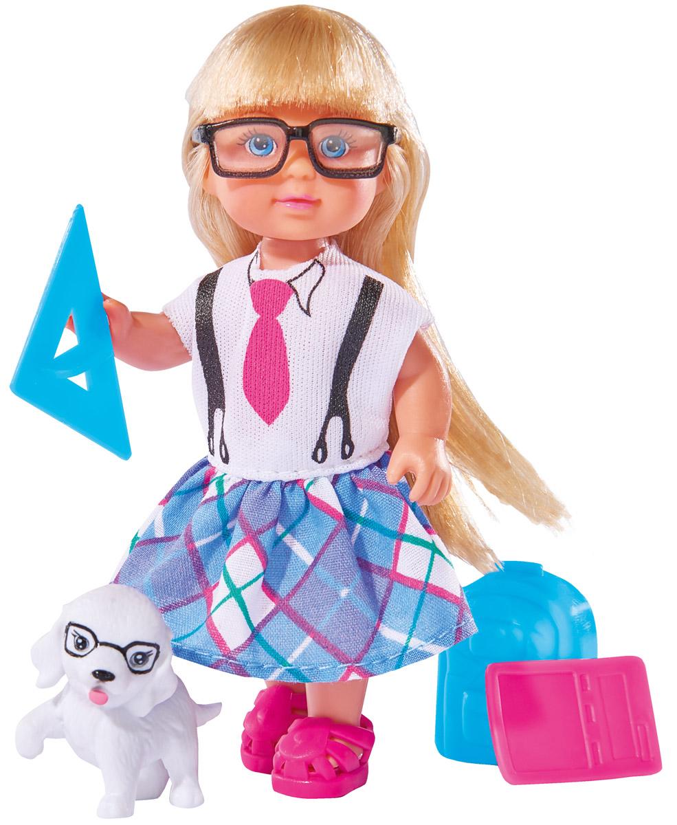 Simba Кукла Еви ученица гду школьную форму скидкой