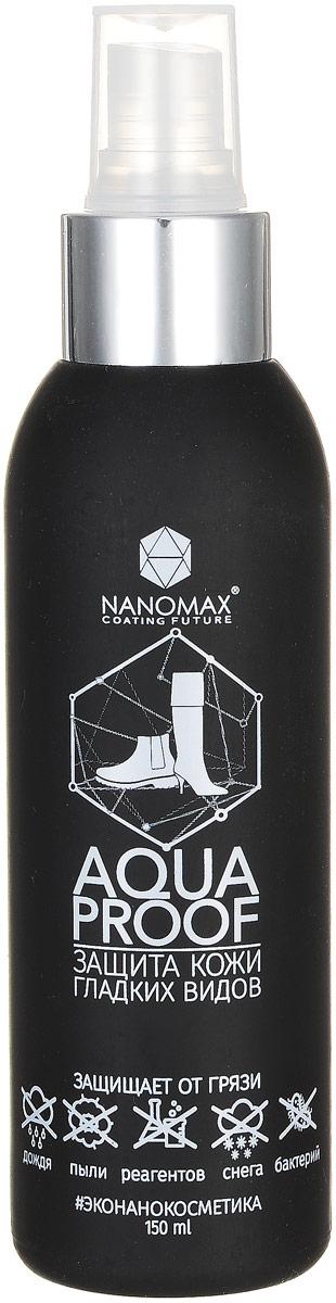 Nanomax Средство для защиты обуви и изделий из гладких видов кожи Aqua Proof, 150 млAPЗащита от грязи, дождя, пыли, реагентов, снега, слякоти, бактерий. Супергидрофобное самоочищающеесянанопокрытие AQUA PROOF предназначено для защиты изделий из гладкой и искусственной кожи от грязи, воды, слякоти, реагентов, пыли, снега, бактерий на целый сезон. Покрытие не закупориваетповерхность. Сохраняет 100% воздухопроницаемость материала. Средством можно обрабатывать как спортивную обувь, так и обувь сделанную из комбинированных материалов.Уважаемые клиенты!Обращаем ваше внимание на возможные изменения в дизайне упаковки. Поставка осуществляется в зависимости от наличия на складе.