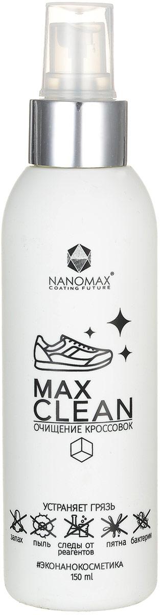 Nanomax Средство для очищения обуви и изделий из текстиля Max Clean, 150 мл аюрведическое средство от простуды и ангины dabur madhuvaani honitus 150 г