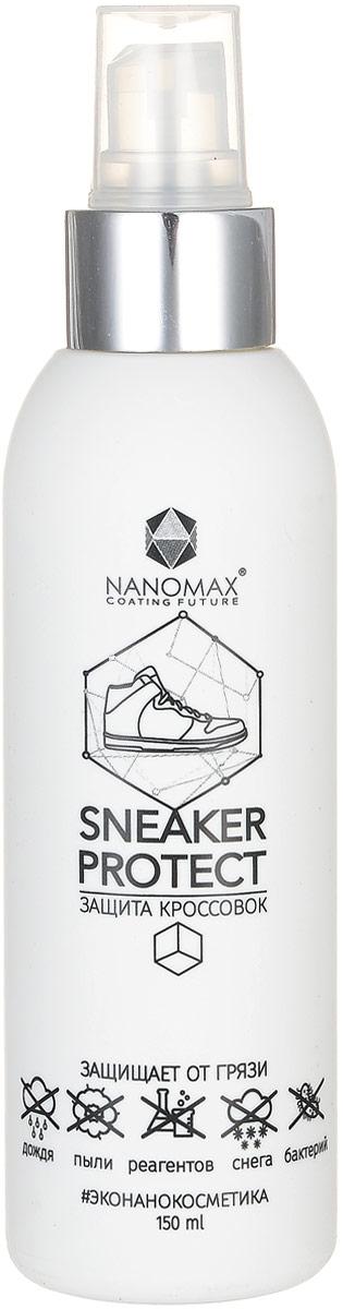 Nanomax Средство для защиты кроссовок и обуви из комбинированных материалов Sneaker Protect, 150 млSPЗащита от грязи, дождя, пыли, реагентов, снега, слякоти, бактерий. Супергидрофобное самоочищающееся нанопокрытие SNEAKER PROTECT предназначено для защиты замшевых, текстильных и комбинированных материалов от грязи, воды, слякоти, реагентов, пыли,