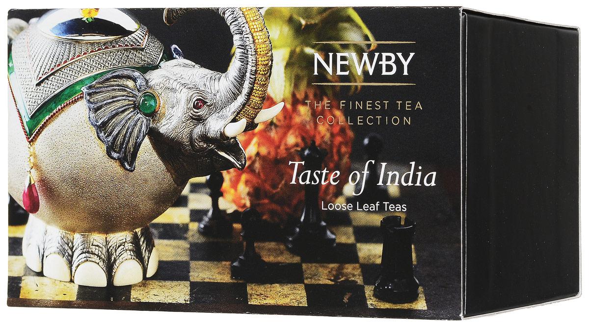 Newby Подарочный набор Taste of India черный ароматизированный листовой чай, 75 г newby hi chung зеленый листовой чай 125 г