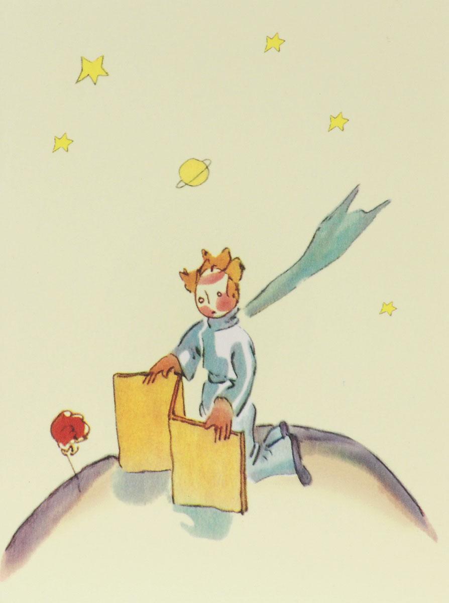 Маленький принц. Блокнот. Книга 4 блокнот в пластиковой обложке моне терраса в сент адресс формат а5 160 стр арте