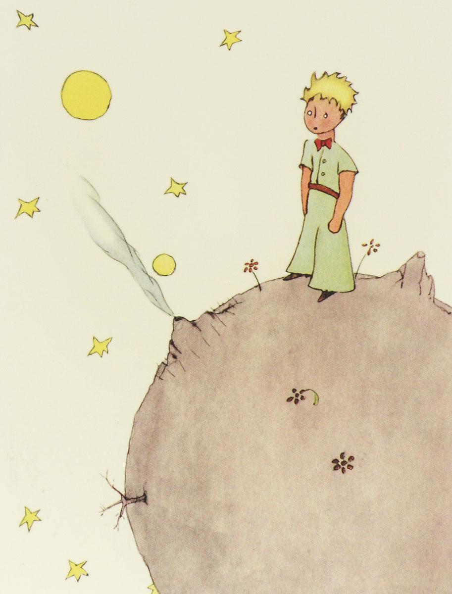 Маленький принц. Блокнот. Книга 2 блокнот в пластиковой обложке моне терраса в сент адресс формат а5 160 стр арте