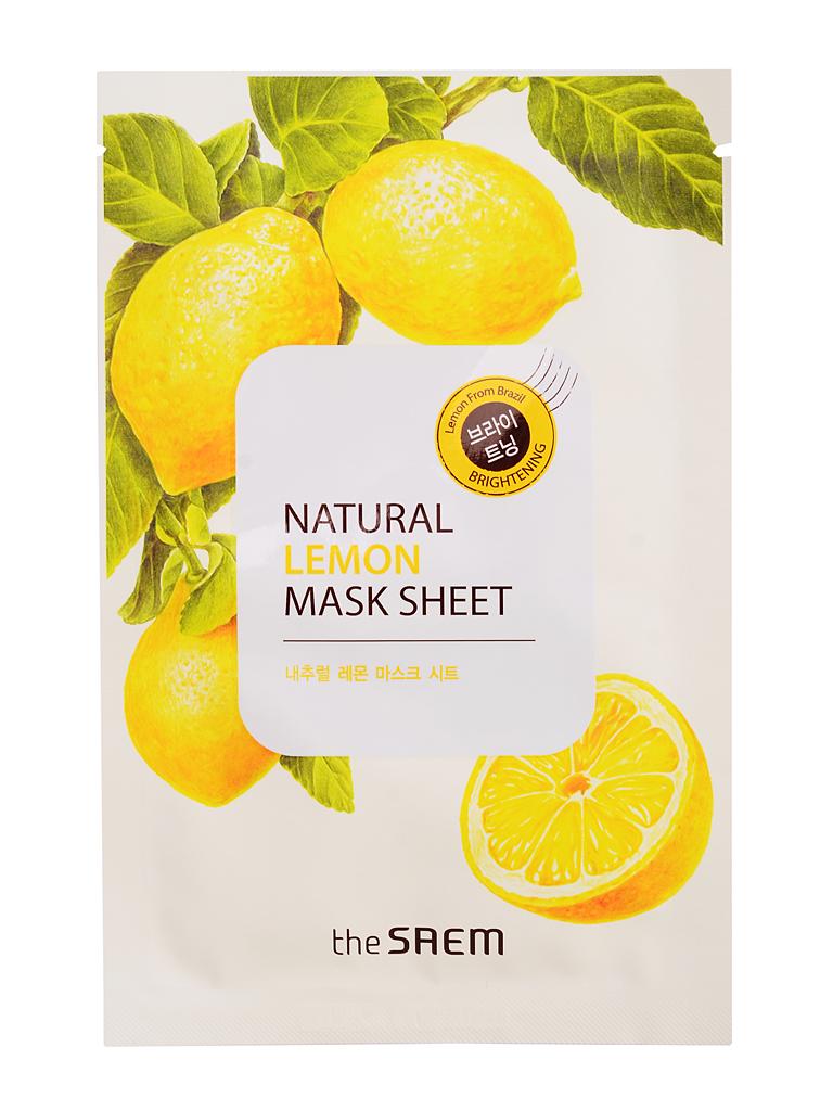 The Saem Маска тканевая с экстрактом лимона Natural Lemon Mask Sheet, 21 млСМ744Экстракт лимона, обогащенный комплексом минеральных элементов и витаминов, среди которых калий, витамины A, B, C, эфирное масло и фруктовые кислоты, способствует осветлению кожи и выравниванию общего тона, обесцвечивает пигментные пятна, тонизирует кожу и способствует исчезновению сосудистого рисунка. Маска хорошо сужает поры, благодаря ферментам, содержащимся в лимоне, кожа очищается, питается, матируется. Волшебная лимонная маска поможет дряблой и безжизненной коже стать более свежей и упругой. Гипоаллергенна.Объем: 21мл
