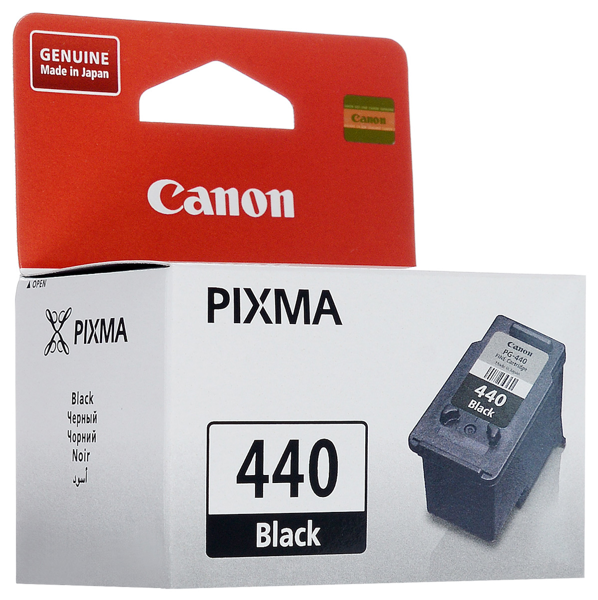 Canon PG-440BK, Black картридж для струйных МФУ/принтеров canon pg 510bk black картридж для струйных мфу принтеров