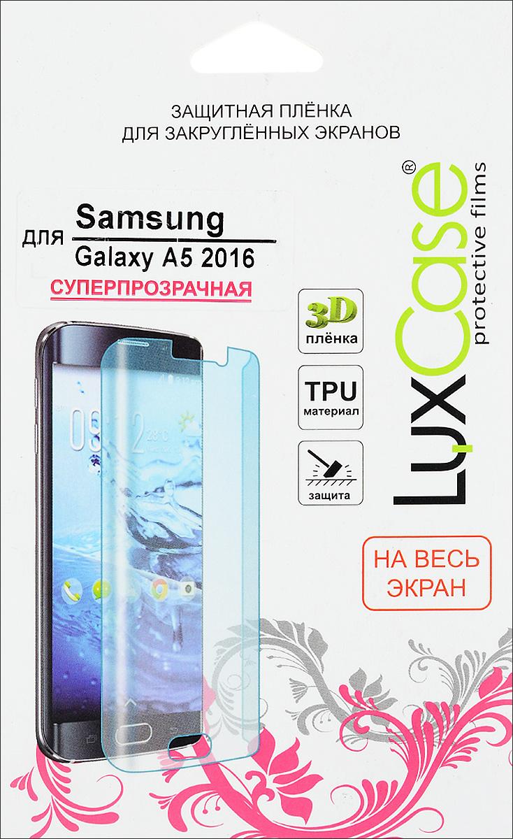 LuxCase защитная пленка для Samsung Galaxy A5 2016, суперпрозрачная