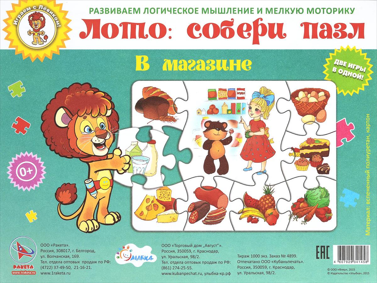 Улыбка Пазл для малышей Лото В магазине флексика пазл для малышей геометрия цвет основы красный