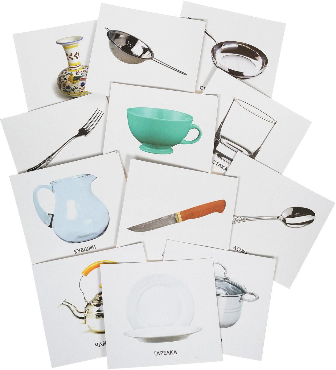 Улыбка Обучающие карточки Посуда Улыбка