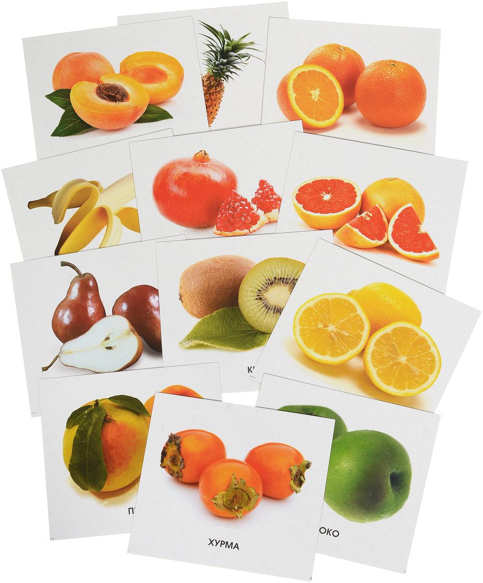 Улыбка Обучающие карточки Фрукты улыбка обучающие карточки деревья россии