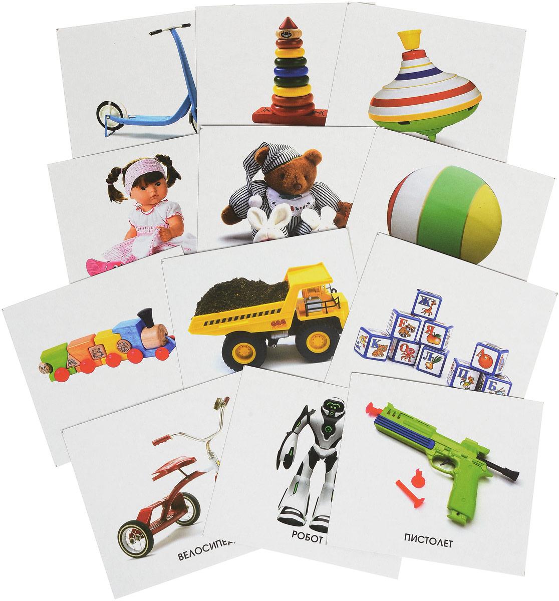 Улыбка Обучающие карточки Игрушки улыбка обучающие карточки игрушки