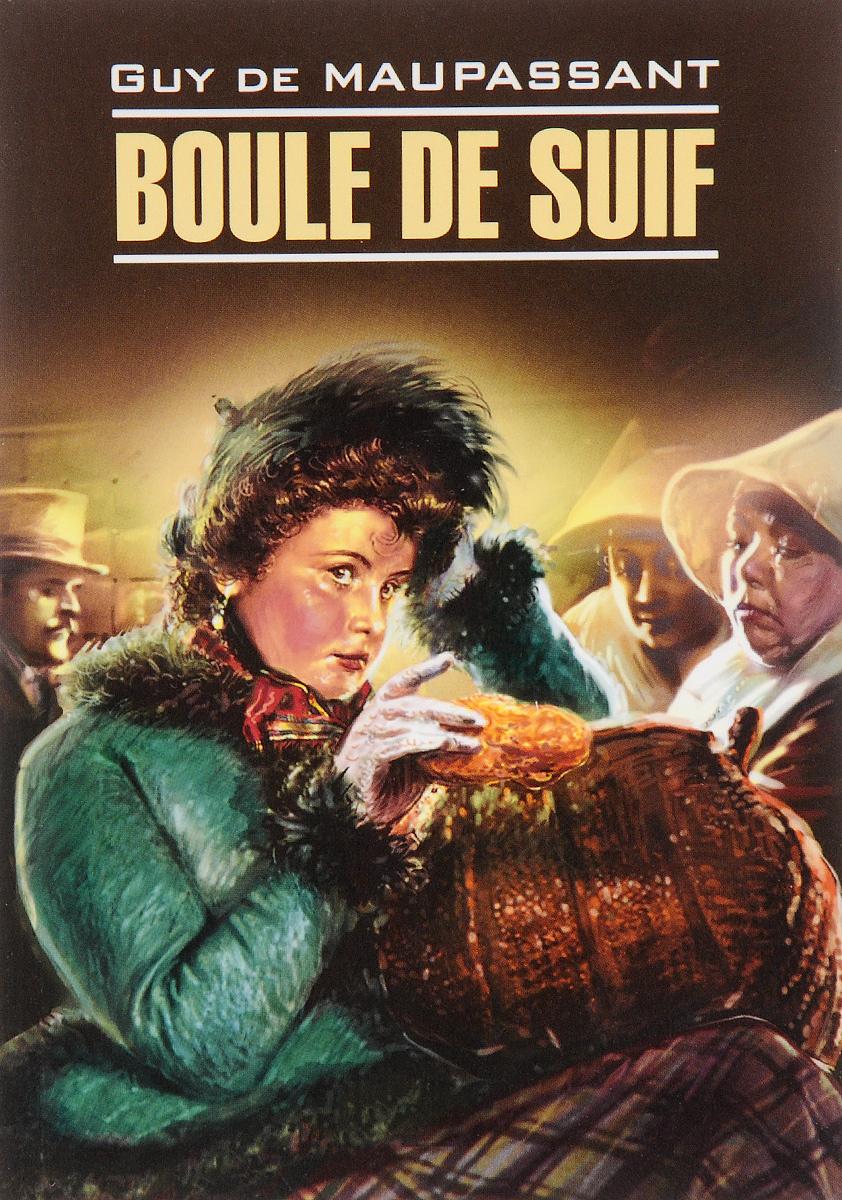 Guy de Maupassant Boule De Suif пышка boule de suif книга для чтения на французском языке неадаптированная