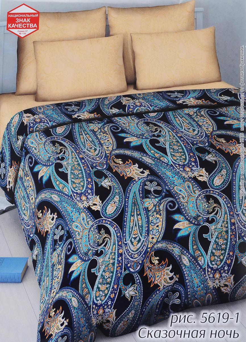 Комплект белья Василиса Сказочная ночь, евро, наволочки 70х705619/еКомплект белья Василиса Сказочная ночь, выполненный из бязи (100% хлопка), состоит из пододеяльника, простыни и двух наволочек.Бязь - хлопчатобумажная ткань полотняного переплетения без искусственных добавок. Большое количество нитей делает эту ткань более плотной, более долговечной. Высокая плотность ткани позволяет сохранить форму изделия, его первоначальные размеры и первозданный рисунок.Приобретая комплект постельного белья Василиса Сказочная ночь, вы можете быть уверенны в том, что покупка доставит вам и вашим близким удовольствие и подарит максимальный комфорт.Советы по выбору постельного белья от блогера Ирины Соковых. Статья OZON Гид