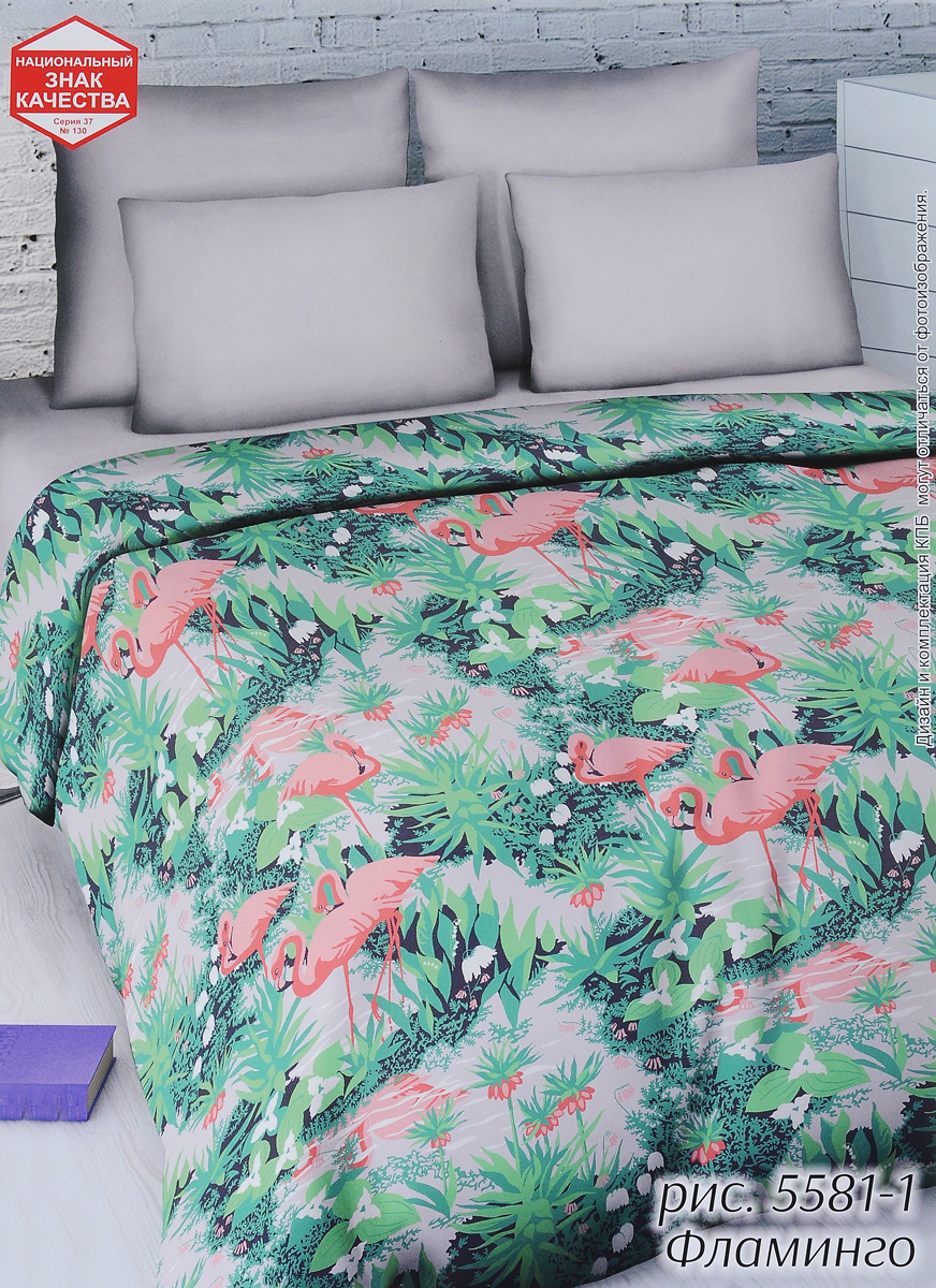 Комплект белья Василиса Фламинго, 2-спальный, наволочки 70х705581/2Комплект белья Василиса Фламинго, выполненный из бязи (100% хлопка), состоит из пододеяльника, простыни и двух наволочек.Бязь - хлопчатобумажная ткань полотняного переплетения без искусственных добавок. Большое количество нитей делает эту ткань более плотной, более долговечной. Высокая плотность ткани позволяет сохранить форму изделия, его первоначальные размеры и первозданный рисунок.Приобретая комплект постельного белья Василиса Фламинго, вы можете быть уверенны в том, что покупка доставит вам и вашим близким удовольствие и подарит максимальный комфорт.
