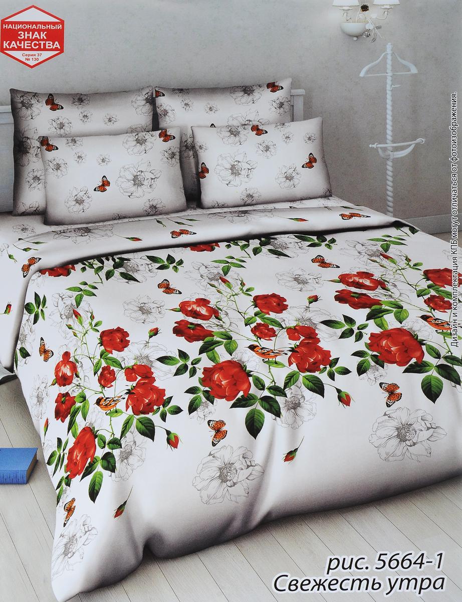 Комплект белья Василиса Свежесть утра, 2-спальный, цвет: красный, зеленый5664/1Комплект постельного белья Василиса Свежесть утра состоит из пододеяльника, простыни и двух наволочек. Дизайн - бабочки и цветы. Белье изготовлено из бязи - гипоаллергенного, экологичного, высококачественного, крупнозакрученного волокна, благодаря чему эта ткань мягкая, нежная на ощупь и очень прочная, не образует катышков на поверхности. При соблюдении рекомендаций по уходу, это белье выдерживает много стирок (более 70), не линяет и не теряет свою первоначальную прочность. Уникальная ткань обеспечивает легкую глажку.Советы по выбору постельного белья от блогера Ирины Соковых. Статья OZON Гид