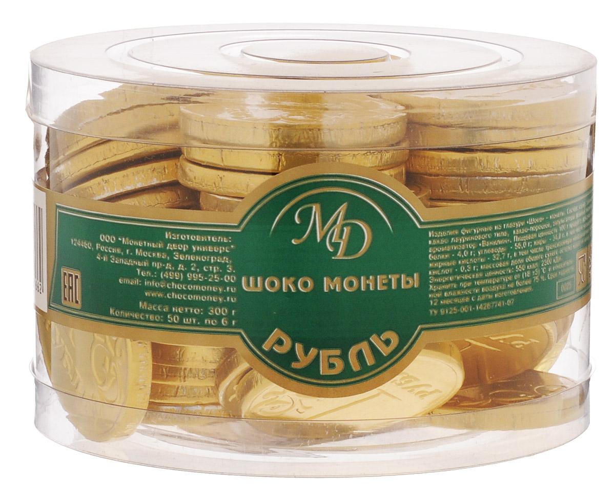 Монетный двор Шоколадные монеты Рубль, 50 шт по 6 г (пластиковая банка)8244Шоколад не зря ценился нашими предками на вес золота — в этом продукте кроются удивительные свойства, которые способствуют поднятию настроения и дарят улыбку, не говоря уже об удивительном, ярком вкусе, которым обладает настоящий шоколад отборных сортов. Все эти качества, а еще необычный внешний вид сошлись в одном из самых популярных продуктов — шоколадных монетах.Шоколадные монеты Рубль - настоящий клад, правда, выполненный не из драгоценного металла, а из очень вкусной шоколадной глазури.