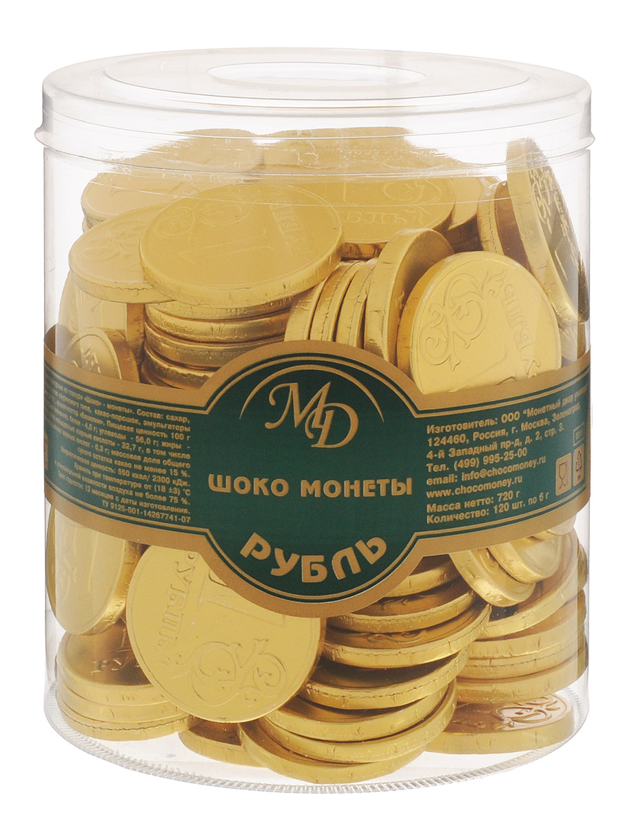 Монетный двор Шоколадные монеты Рубль, 120 шт по 6 г (пластиковая банка)8243Шоколад не зря ценился нашими предками на вес золота - в этом продукте кроются удивительные свойства, которые способствуют поднятию настроения и дарят улыбку, не говоря уже об удивительном, ярком вкусе, которым обладает настоящий шоколад отборных сортов. Все эти качества, а еще необычный внешний вид сошлись в одном из самых популярных продуктов - шоколадных монетах.Шоколадные монеты Рубль - настоящий клад, правда, выполненный не из драгоценного металла, а из очень вкусной шоколадной глазури.