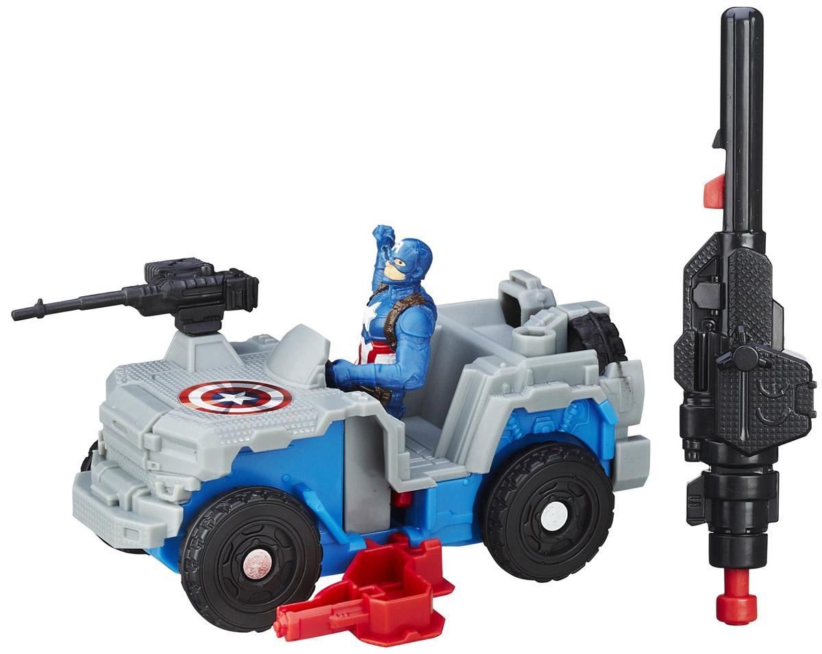 Avengers Боевая машина Captain America с фигуркой avengers маска captain america цвет голубой