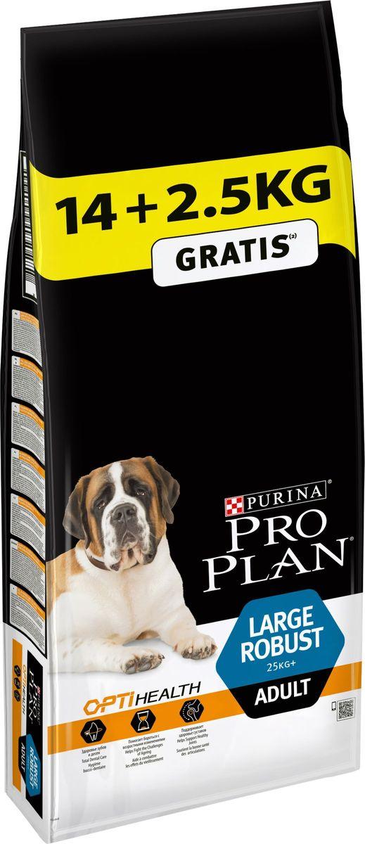 Корм сухой Pro Plan Large Robust Adult, для взрослых собак крупных пород с мощным телосложением от 25 кг, 14 кг + 2,5 кг в подарок12272466Оптимальное питание вышей собаки, является основой для здоровья и благополучия. Разработанный ветеринарами и диетологами Purina корм Pro Plan с комплексом Optihealth, обеспечивает современное питание, которое оказывает долгосрочное влияние на здоровье собаки. Комплекс Optihealth, это сочетание специально отобранных питательных веществ для собак крупных размеров и телосложения, он отвечает особым потребностям и помогает сохранить отличное самочувствие. Ингредиенты: cухой белок птицы, пшеница, кукуруза, курица (14%), рис (10%), пшеничное волокно, вкусоароматическая кормовая добавка, глютен, животный жир, сухая мякоть свеклы, минеральные вещества, рыбий жир, продукты переработки растительного сырья, витамины, антиоксиданты. Товар сертифицирован.