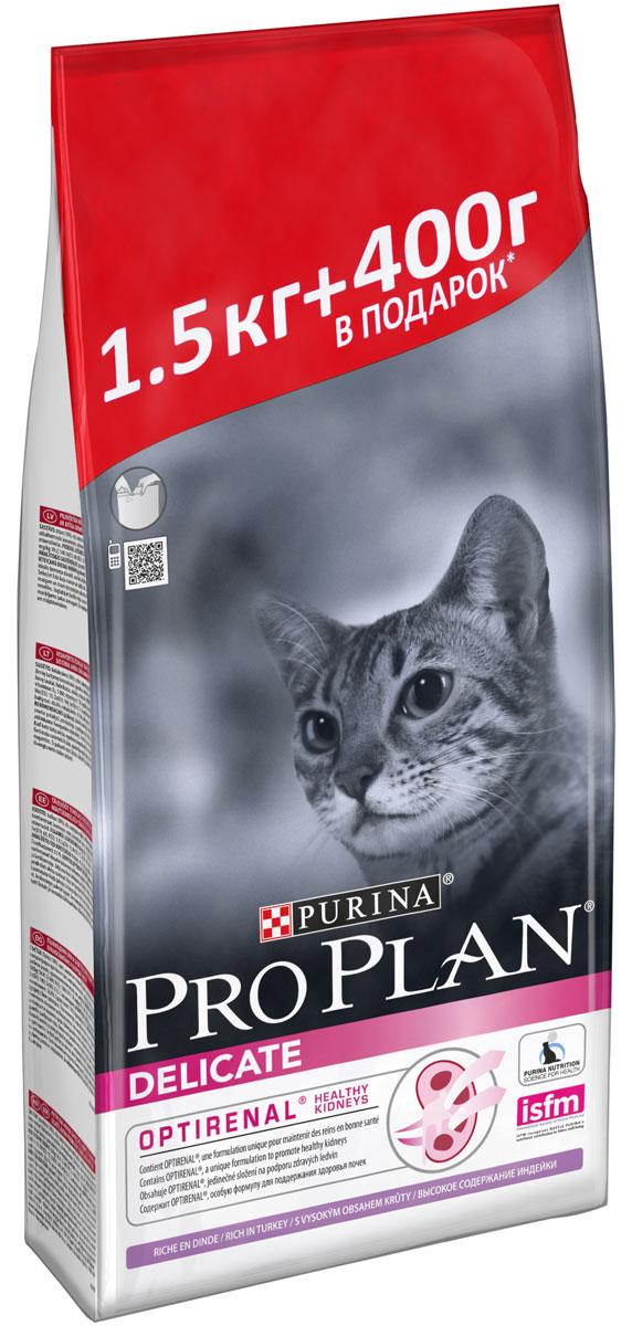 Корм сухой Pro Plan Delicate. Optirenal для кошек с чувствительным пищеварением, с индейкой, 1,5 кг + 400 г в подарок delicate love de019ewpcm26
