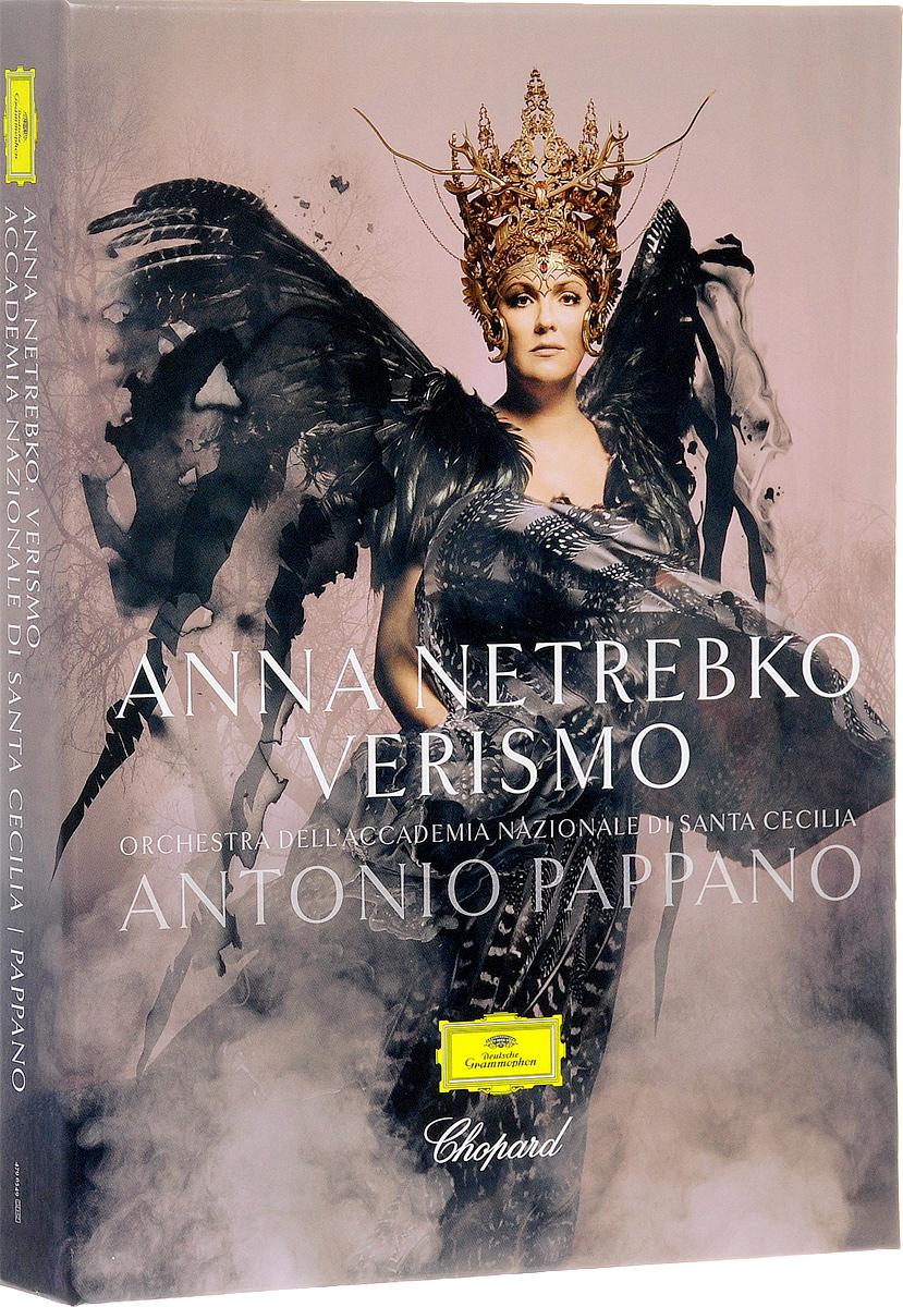 DVD содержит следующие треки: 1. Cilea - Adriana Lecouvreur.