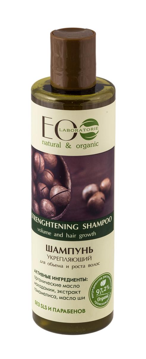 EcoLab ЭкоЛаб Шампунь Укрепляющий 250 мл4627089430366Бережно очищает, интенсивно питает и укрепляет волосы, возвращая им жизненную силу, придает объем, улучшает состояние поврежденного волоса. Шампунь помогает предотвратить потерю волос и существенно ее сокращает, если такая проблема уже есть. Активные ингредиенты: органическое масло макадамии и органический экстракт гамамелиса.
