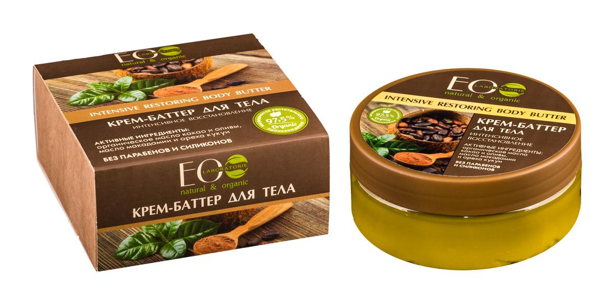 EO laboratorie Крем-баттер Интенсивное восстановление 150 мл4627089430649Глубоко питает, смягчает, и увлажняет кожу, удерживая в ней влагу на длительное время, при этом, не забивая поры. Восстанавливает и омолаживает кожу, возвращает коже ее тонус, упругость, эластичность. Активные ингредиенты: органическое масло какао и оливы, масло макадамии и ореха кукуи