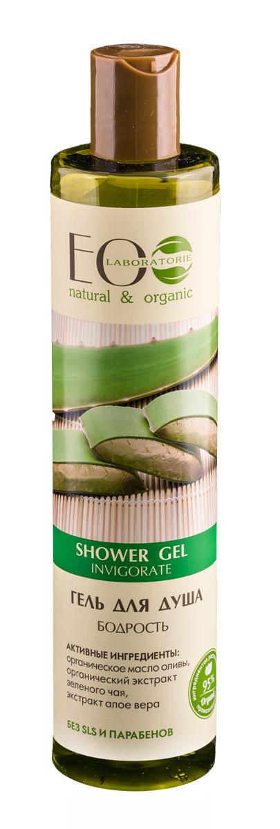 EO laboratorie Гель для душа Бодрость 350 мл4627089430687Великолепно очищает, интенсивно питает и тонизирует кожу. Бодрит и повышает настроение. Оказывает антиоксидантное действие, помогает коже сохранить молодость и эластичность.Активные ингредиенты: масло оливы, экстракт зеленого чая и алое вера