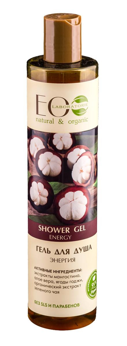 EcoLab ЭкоЛаб Гель для душа Энергия 350 мл4627089430700Прекрасно очищает, питает и тонизирует кожу. Повышает естественную защиту кожи, увлажняет и тонизирует. Улучшает процессы регенерации в клетках кожи. Активные ингредиенты: масло абрикоса, экстракт мангостина, ягоды годжи и граната