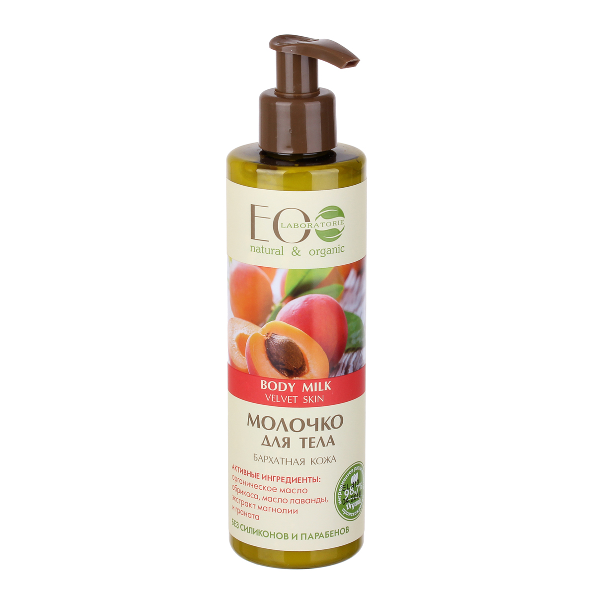 EO laboratorie Молочко для тела Бархатная кожа 250 мл4627089430878Способствует поддержанию молодости кожи, ее обновлению и восстановлению. Увлажняет, смягчает кожу, делает её шелковистой, препятствует обезвоживанию, нейтрализует вредное воздействие ультрафиолетовых лучей. Активные ингредиенты: органическое масло абрикоса, масло лаванды, экстракт магнолии и граната