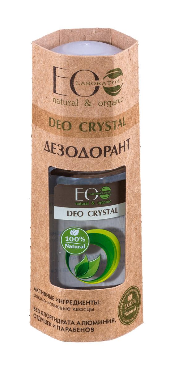 EO laboratorie Дезодорант для тела Deo Crystal Натуральный 50 мл4627089430922Натуральный дезодорант обладает всеми достоинствами антиперсперанта (нормализует потоотделение и нейтрализует запах), не забивает поры, безопасен и полезен для кожи. Активные ингредиенты: алюмо-калиевые квасцы