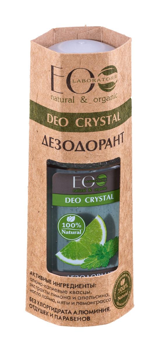 EO laboratorie Дезодорант для тела Deo Crystal Лимон и апельсин 50 мл4627089430946Натуральный дезодорат обладает всеми достоинствами антиперсперанта (нормализует потоотделение и нейтрализует запах), не забтвает поры, безопасен и полезен для кожи.Активные ингредиенты: алюмо-калиевые квасцы, экстракты лимона и апельсина, масло лайма, мяты и лимонграсса