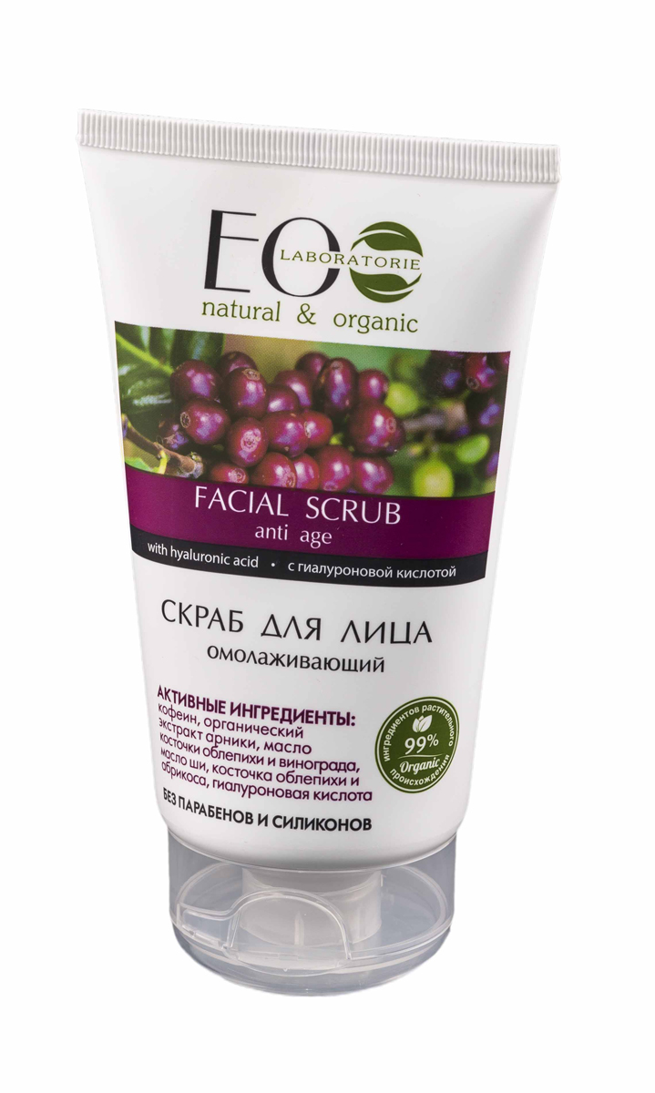 EO laboratorie Скраб для лица Омолаживающий 150 мл4627089431691Скраб на кремовой основе деликатно и эффективно обновляет кожу. Специальная формула разработана для зрелой кожи. Скраб хорошо очищает, не пересушивая кожу, активизирует процессы обновления клеток, оказывает питательное и тонизирующее действие.Активные ингредиенты: кофеин, органический экстракт арники, масло косточки облепихи и абрикоса, гиалуроновая кислота.