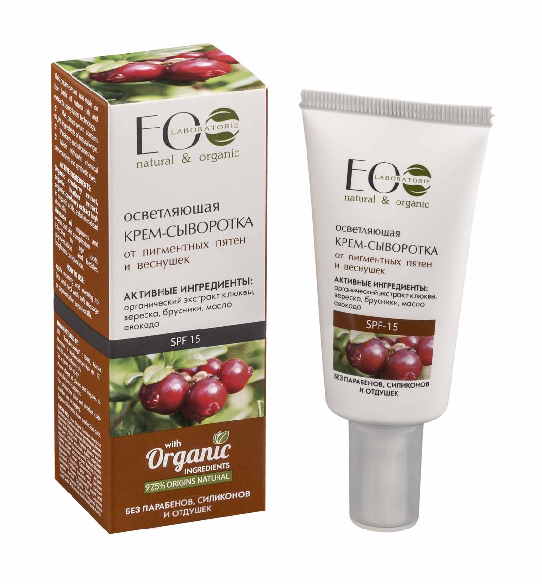 EcoLab ЭкоЛаб Крем для лица Осветляющий от пигментных пятен и веснушек 50 мл4627089431783Крем с натуральными осветляющими компонентами выравнивает тон, обеспечивает питание и увлажнение коже любого типа. Эффективен против возрастных пигментных пятен, при нарушениях пигментации и веснушках. Активные ингредиенты: органические экстракты клюквы, вереска, брусники, масло авокадо.