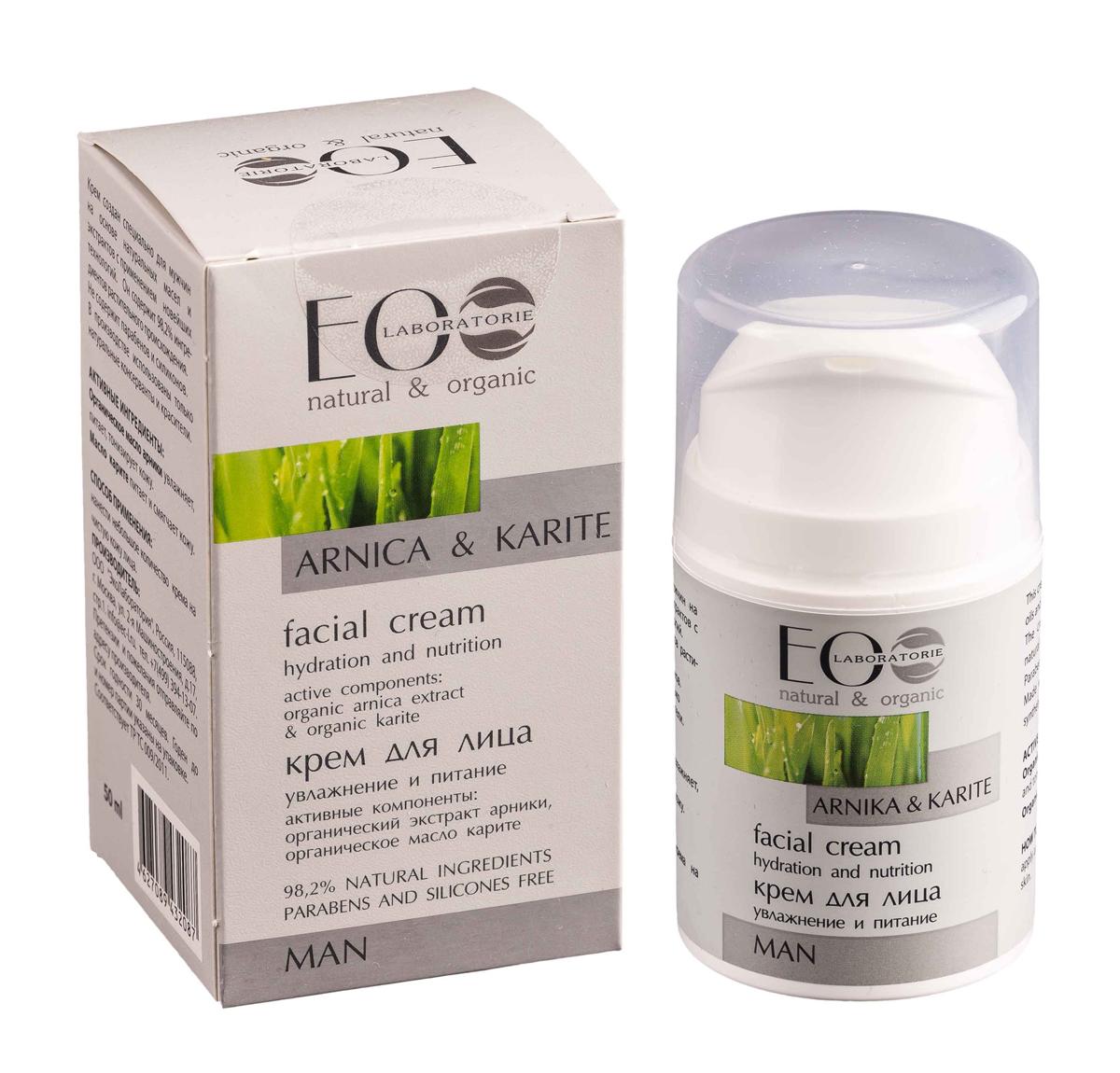 EO laboratorie Крем для лица (глубокое увлажнение и питание) 50 мл4627089431677Он содержит 98,2% ингредиентов растительного происхождения. Не содержит парабенов и силиконов. В производстве использованы только натуральные консерванты и красители. АКТИВНЫЕ ИНГРЕДИЕНТЫ: Органическое масло арники увлажняет, питает, тонизирует кожу. Масло карите питает и смягчает кожу.