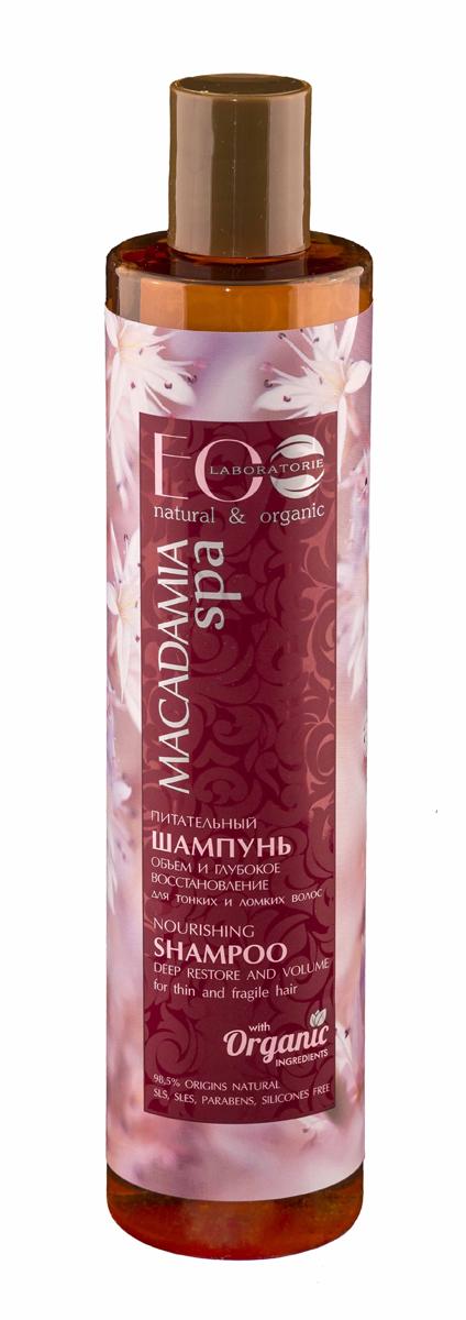 EO laboratorie Питательный шампунь для волос Объем и Глубокое восстановление для тонких волос 350 мл4627089432162Макадамия родом из Австралии, где с давних времен считается священным растением. Макадамия обладает уникальными лечебными и косметическими свойствами. Высокое содержание витамина Е и витаминов группы В делает масло Макадамии питательным и восстанавливающим средством. витамина Е и витаминов группы В делает масло Макадамии питательным и восстанавливающим средством.