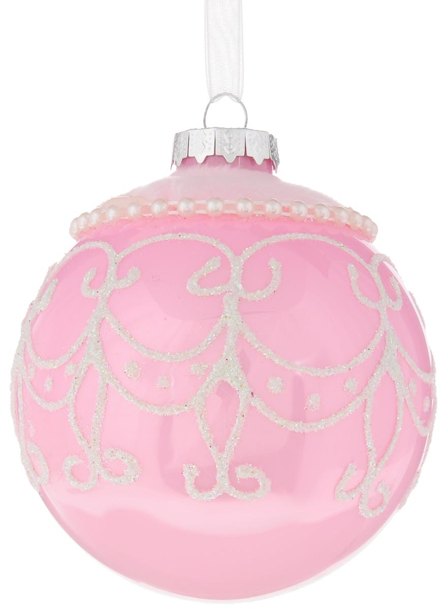Украшение новогоднее подвесное Magic Time Розовое утро, диаметр 8 см42345Подвесное украшение Magic Time Розовое утро, выполненное из стекла, прекрасно подойдет для праздничного декора вашей ели. Оригинальное новогоднее украшение в виде шара оформлено блестками и бусинами. С помощью специальной текстильной петельки его можно повесить в любом понравившемся вам месте. Но удачнее всего такая игрушка будет смотреться на праздничной елке. Елочная игрушка - символ Нового года и Рождества. Она несет в себе волшебство и красоту праздника. Создайте в своем доме атмосферу веселья и радости, украшая новогоднюю елку нарядными игрушками, которые будут из года в год накапливать теплоту воспоминаний.