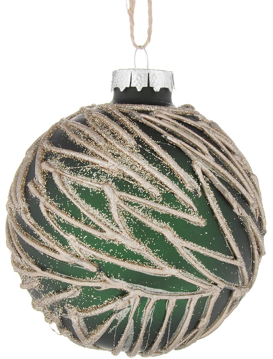 Украшение новогоднее подвесное Magic Time Ветер перемен, диаметр 8 см42329Подвесное украшение Magic Time Ветер перемен, выполненное из стекла, прекрасно подойдет для праздничного декора вашей ели. Оригинальное новогоднее украшение в виде шара оформлено блестками. С помощью специальной петельки его можно повесить в любом понравившемся вам месте. Но удачнее всего такая игрушка будет смотреться на праздничной елке. Елочная игрушка - символ Нового года и Рождества. Она несет в себе волшебство и красоту праздника. Создайте в своем доме атмосферу веселья и радости, украшая новогоднюю елку нарядными игрушками, которые будут из года в год накапливать теплоту воспоминаний.