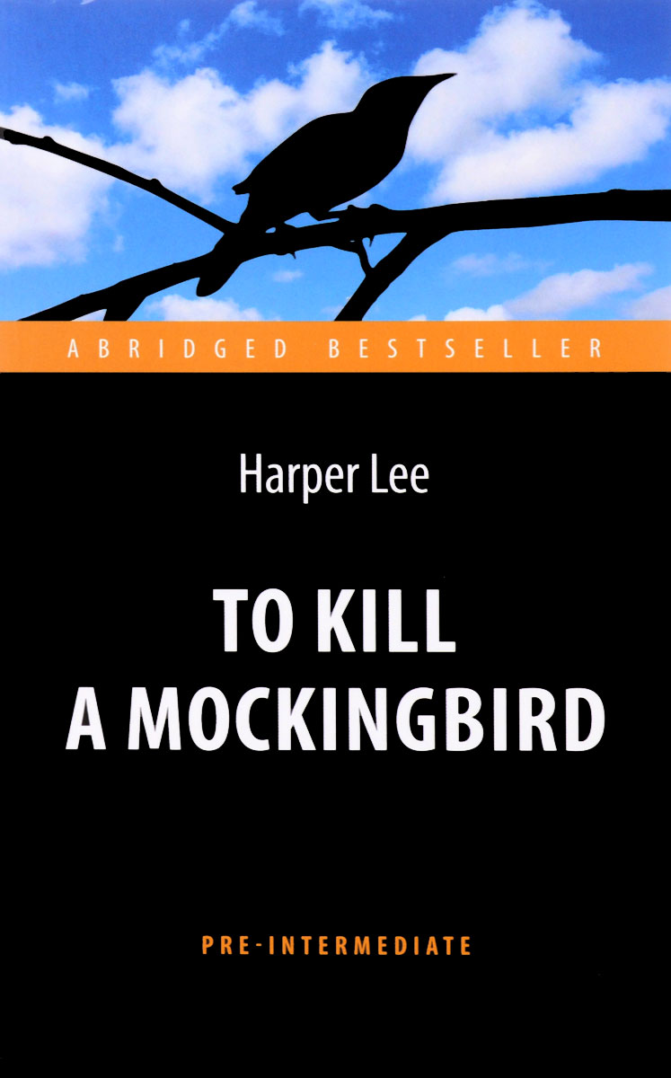 Harper Lee To Kill a Mockingbird / Убить пересмешника kill me – a harper