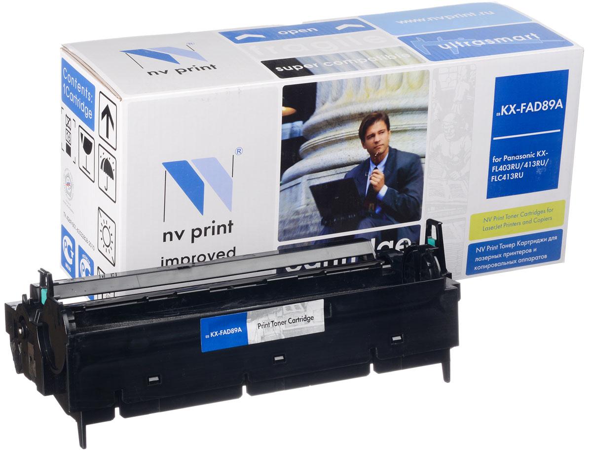 NV Print KXFAD89A, Black фотобарабан для Panasonic KX-FL403RU/413RUNV-KXFAD89AСовместимый лазерный картридж NV Print KXFAD89A для печатающих устройств Panasonic - это альтернатива приобретению оригинальных расходных материалов. При этом качество печати остается высоким. Картридж обеспечивает повышенную чёткость чёрного текста и плавность переходов оттенков серого цвета и полутонов, позволяет отображать мельчайшие детали изображения.Лазерные принтеры, копировальные аппараты и МФУ являются более выгодными в печати, чем струйные устройства, так как лазерных картриджей хватает на значительно большее количество отпечатков, чем обычных. Для печати в данном случае используются не чернила, а тонер.