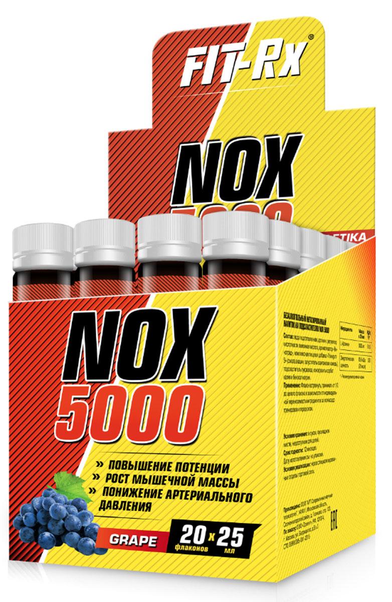 Fit-RX NOX 5000 Нокс 5000 виноград 20х25мл комплексная пищевая добавка парфэ красителипищевыесухие 30г