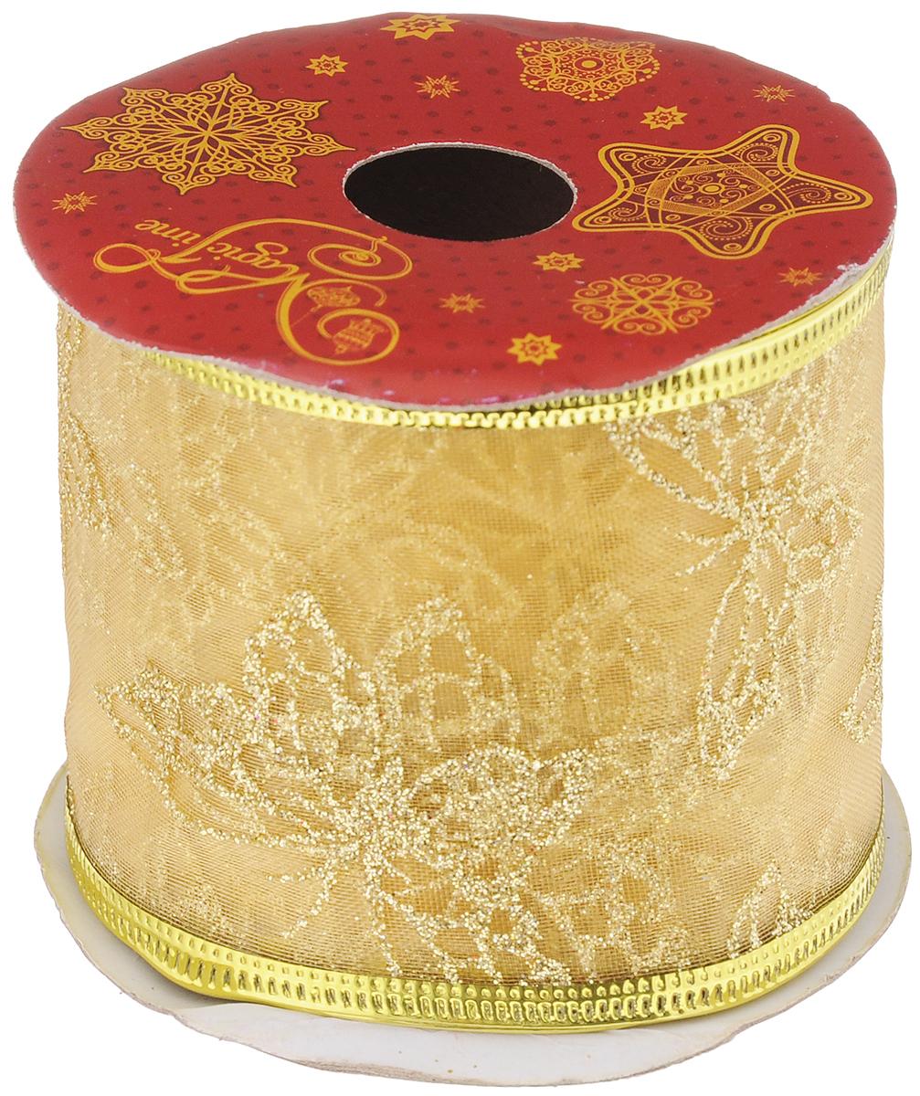 Лента новогодняя Magic Time Золотое плетение, 6,3 см х 2,7 м42805/76225Новогодняя декоративная лента Magic Time Золотое плетение на картонной катушке выполнена из ткани и украшена блестками. Лента украсит интерьер вашего дома или офиса в преддверии Нового года. Оригинальный дизайн и красочность исполнения создадут праздничное настроение. Новогодние украшения всегда несут в себе волшебство и красоту праздника. Создайте в своем доме атмосферу тепла, веселья и радости, украшая его всей семьей. Длина ленты: 270 см. Ширина ленты: 6,3 см.