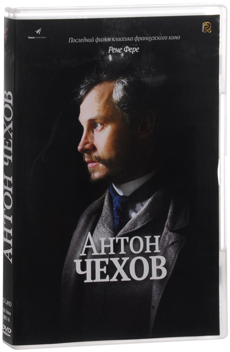Антон Чехов centre speaker